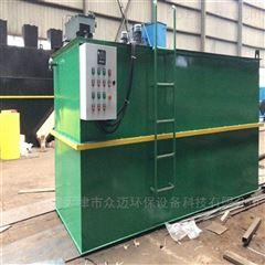 ZM-100260吨安徽农村污水MBR一体化污水处理设备