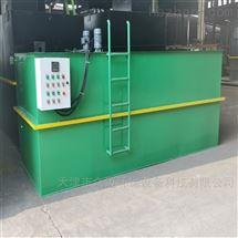 500吨屠宰厂MBR一体化污水处理设备