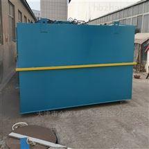 北京农村地埋式一体化污水处理设备