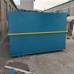 ZM-100北京农村地埋式一体化污水处理设备