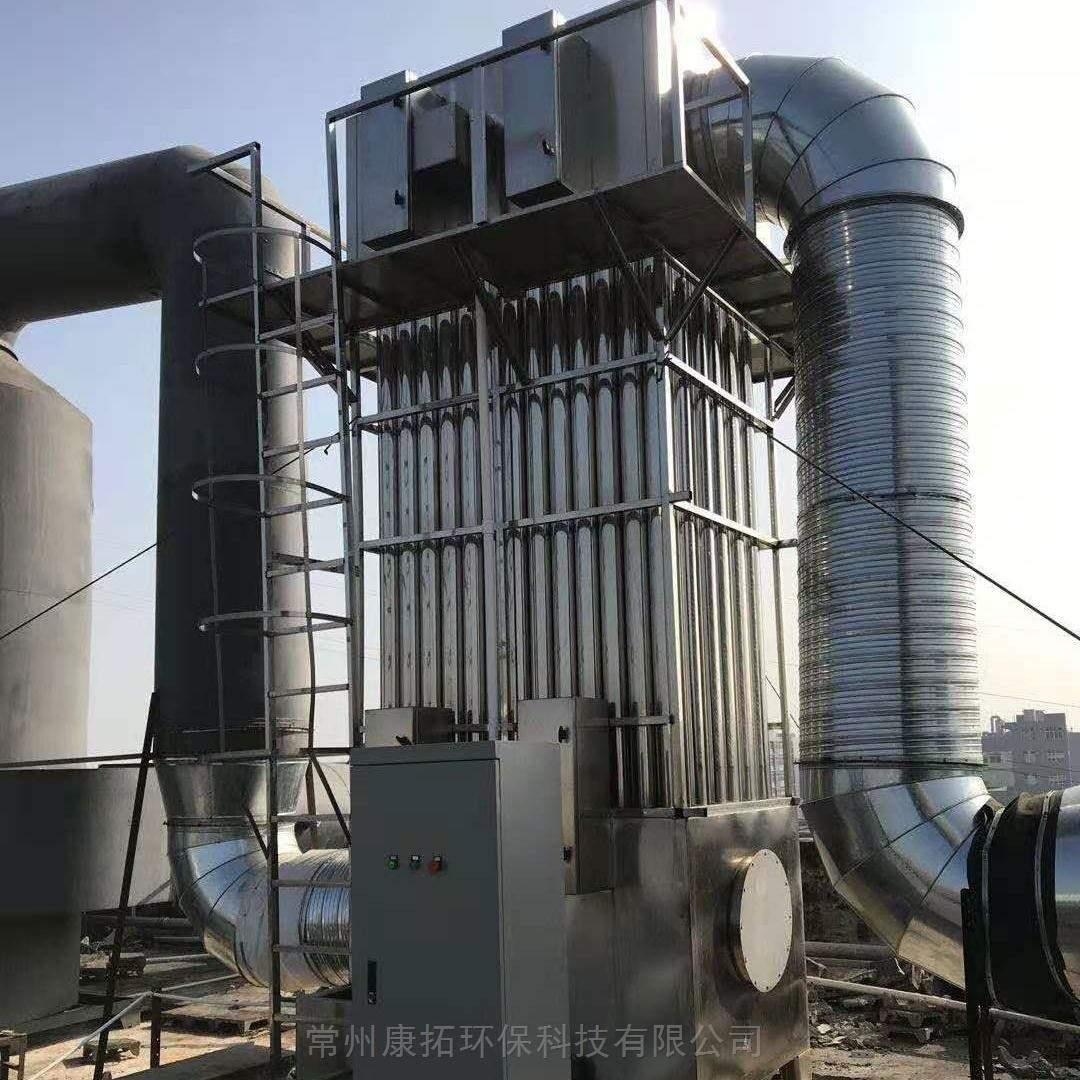 湿式静电油烟净化器