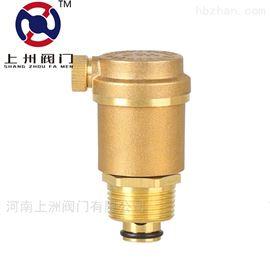 PN16BSAV铜排气阀