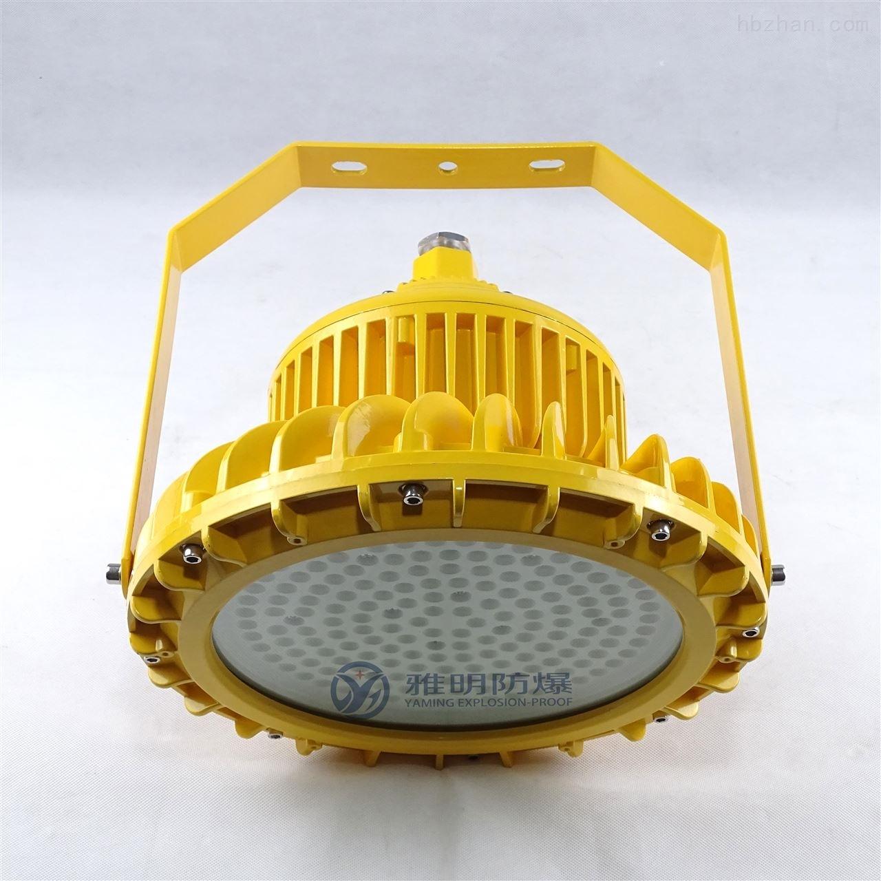 防爆led应急灯 BFC8126LED防爆泛光灯