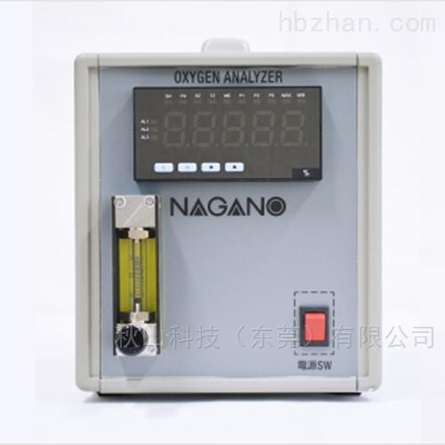 日本永野电机nagano内置氧化锆氧气计ND-OX