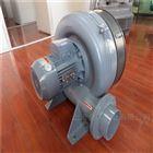 全风HTB100-102多段式鼓风机 (现货)