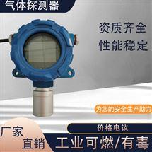 液化气泄漏气体检测仪