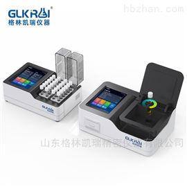 GL-900360°旋转比色版多参数水质测定仪
