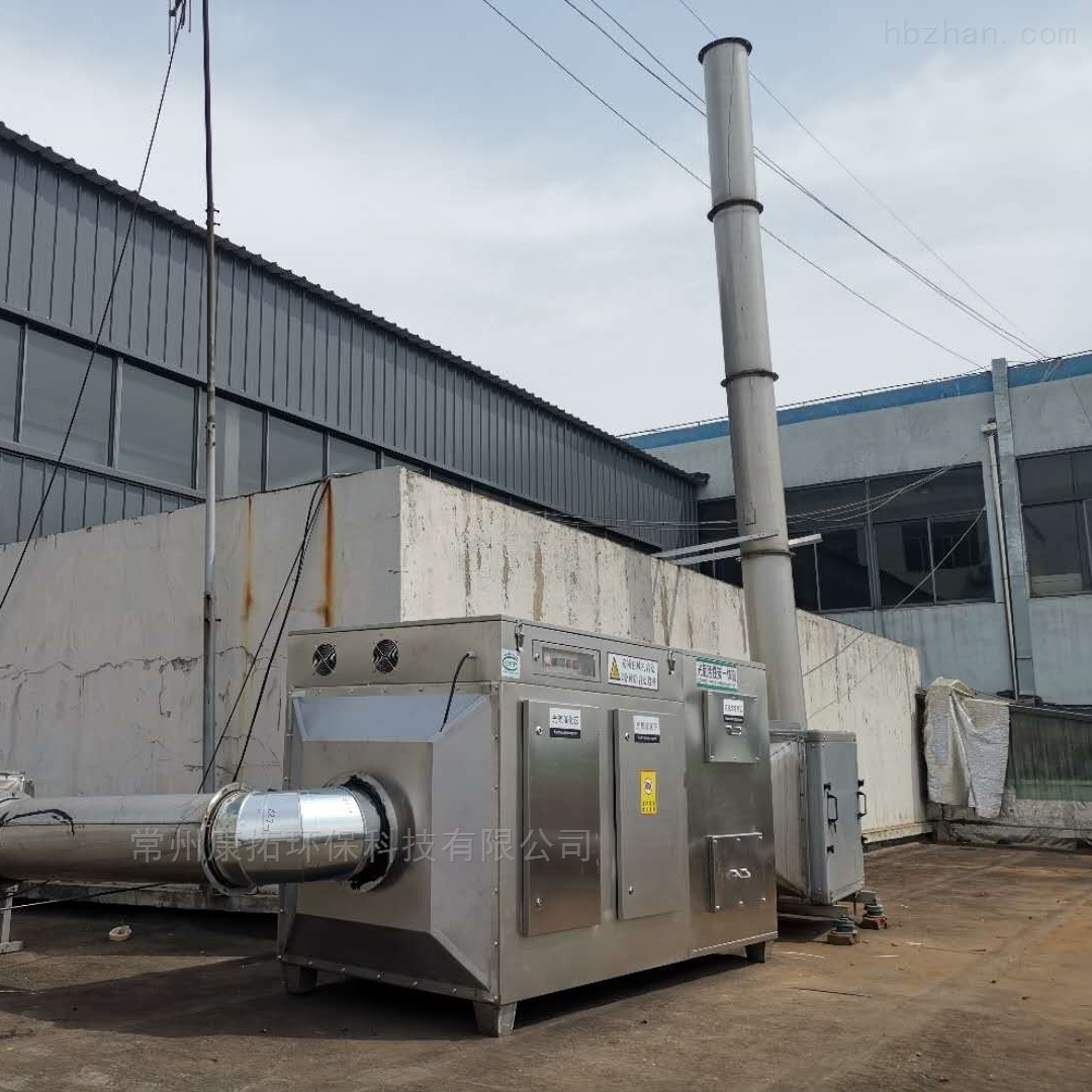 工业恶臭废气处理设备