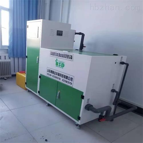 核酸检测实验室污水设备调试