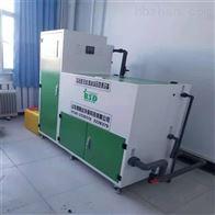 BSDSYS核酸检测污水处理设备中标