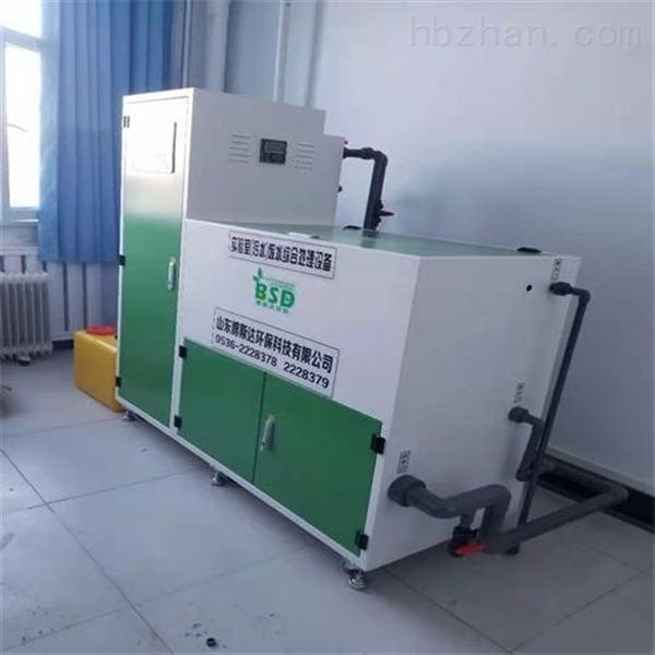 化学实验室污水处理设备