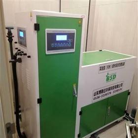 博斯达生物实验室污水处理设备调试