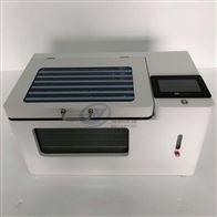自动水浴氮气吹干仪