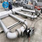 浮筒式滗水器工作原理