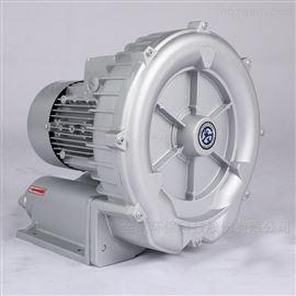 工业风机耐高温旋涡风机