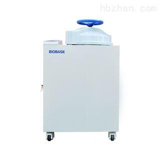 博科高压蒸汽灭菌器