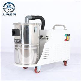 DL2200全风工业吸尘器