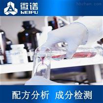 水处理药剂检测