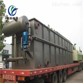 YKLC2021溶气气浮机装置