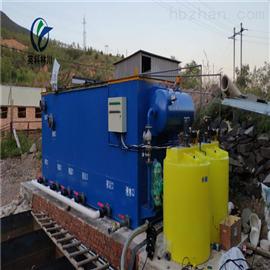 YKLC2021溶气气浮机