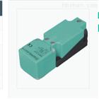 V1-G-2M-PVC倍加福P+F传感器NBN30-U1-E2-V1参考图