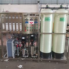 医药EDI超纯水系统