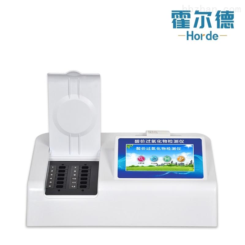 花生油测定仪-菜籽油检测仪