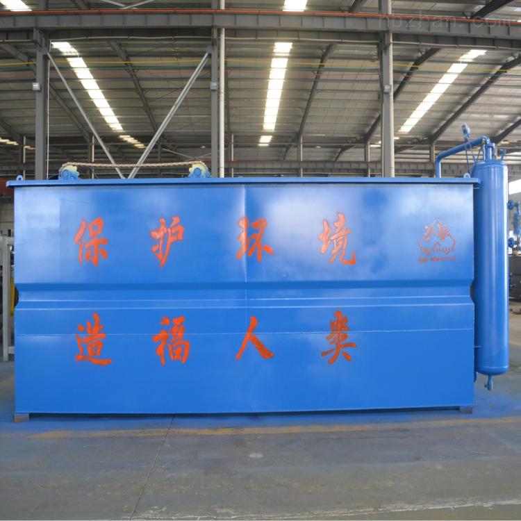 溶气气浮机制造厂