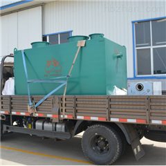 SL塑料清洗废水处理设备