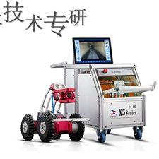 X5-HT管网检测机器人
