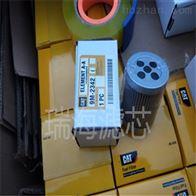 9M-2341卡特挖掘機液壓油吸油濾芯