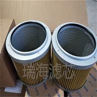 209-6000卡特挖掘機液壓油吸油濾芯