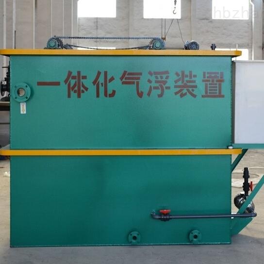 金双联溶气气浮机厂家