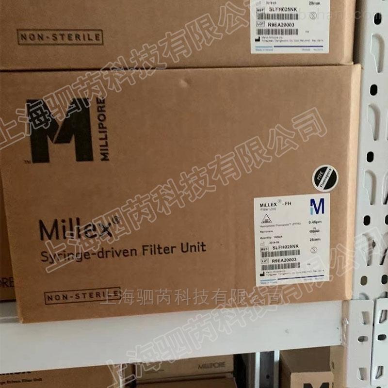 密理博0.45um Millex-FH针头式过滤器