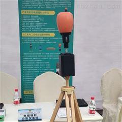 EH100A智俊信测XC200电磁辐射测量仪-场强仪报价
