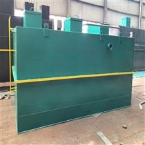 WY-WSZ-10城市小区生活污水处理设备