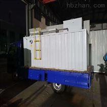 WY-WSZ-10高速公路服务区污水处理设备