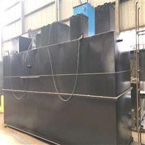 WY-WSZ啤酒厂污水处理设备介绍