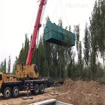 WY-WSZ-30MBBR一体化污水处理设备