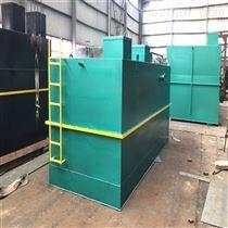 WY-WSZ-10地埋式一体机生活污水处理设备