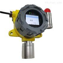 丙烷气体浓度检测仪