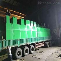 WY-WSZ-10高速服务区生活污水处理设备