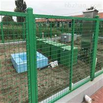 WY-WSZ-10农村生活污水处理成套设备