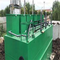 WY-WSZ-5地埋式生活一体化废水处理设备