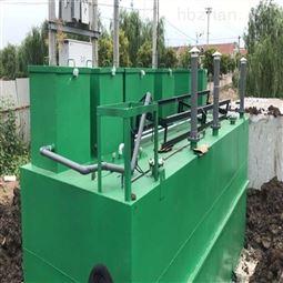 地埋式生活一体化废水处理设备