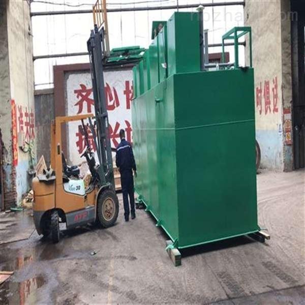 工厂小型污水一体化处理设备