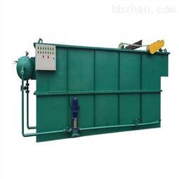 小区居民生活污水处理设备