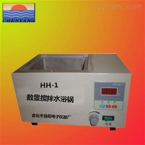 晨阳专业生产厂家直销 HH-1型搅拌水浴锅