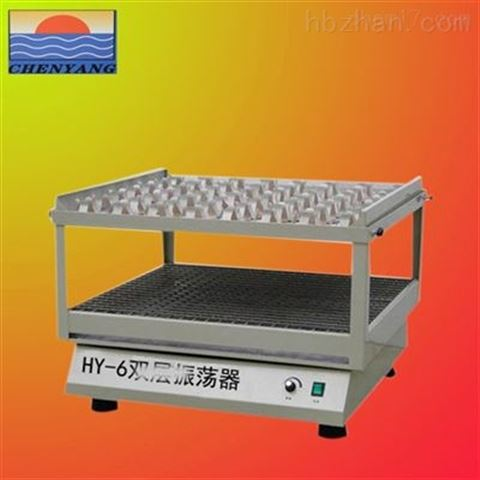 晨阳仪器专业生产HY-6A双层调速多用振荡器