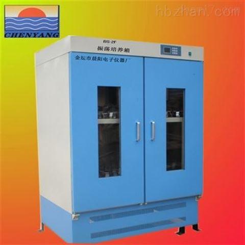 300LBS-2F数显全温振荡培养箱